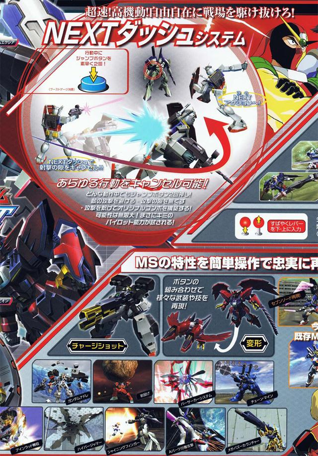 Mobile Suit Gundam - Gundam vs Gundam NEXT Gvgnf03