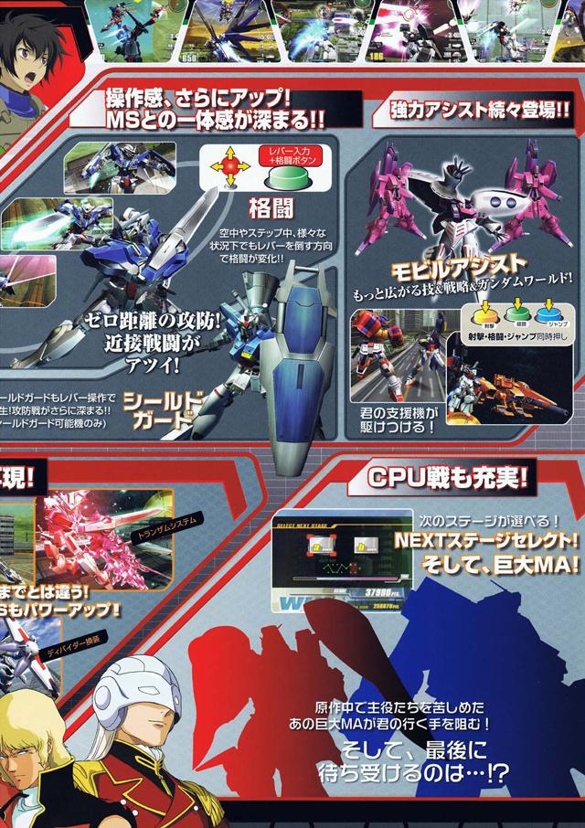 Mobile Suit Gundam - Gundam vs Gundam NEXT Gvgnf04