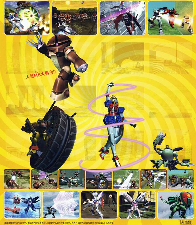 Mobile Suit Gundam - Gundam vs Gundam NEXT Gvgnf07