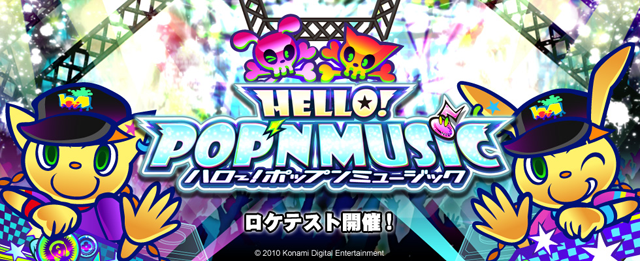 Hello! pop'n music Hellopopnmusic