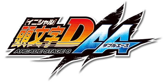 Initial D Arcade Stage 6 AA Initiald6
