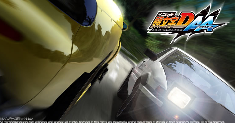 Initial D Arcade Stage 6 AA Initiald6a