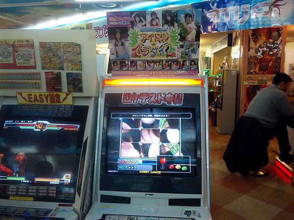Idol Paradise Ippic1
