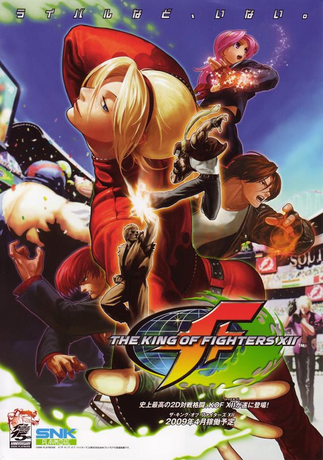 The King of Fighters XII Kofxiifj01