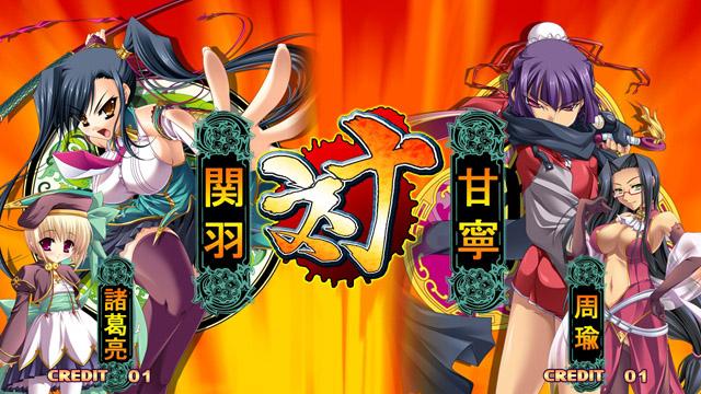 Shin Koihime † Musou ARCADE EDITION Koihime_02