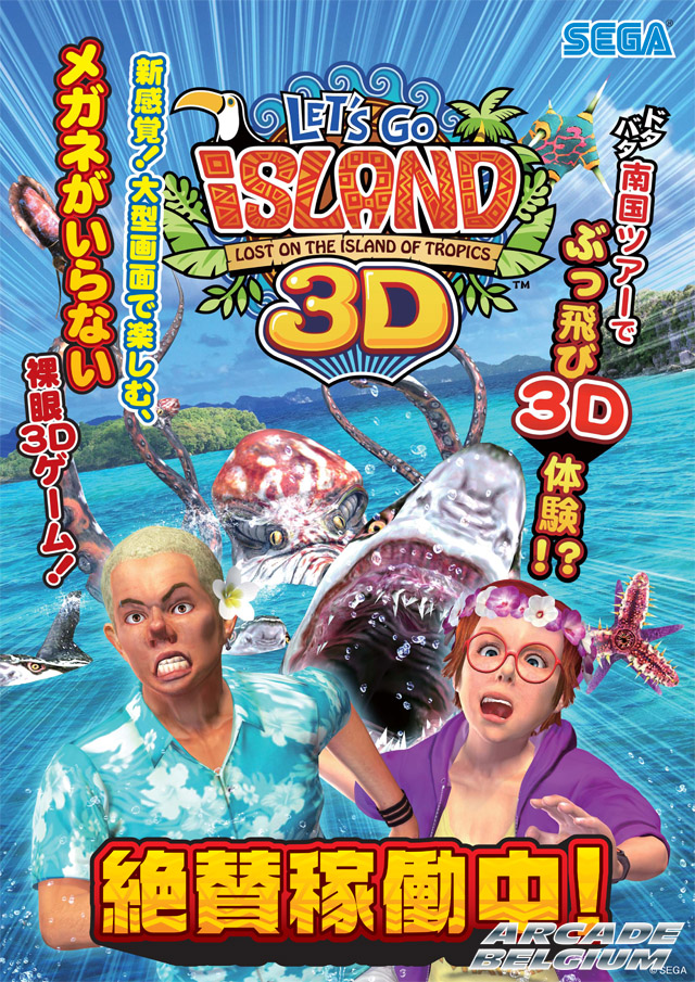 Let's Go Island - Lost on the Island of Tropics Letsgo3d