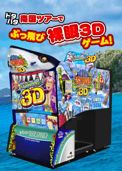 Let's Go Island - Lost on the Island of Tropics Letsgo3d02