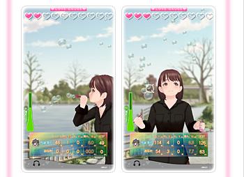 Love Plus Arcade: Colorful Clip Loveplus04