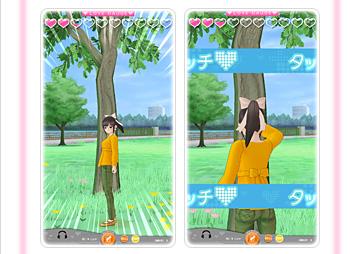 Love Plus Arcade: Colorful Clip Loveplus05