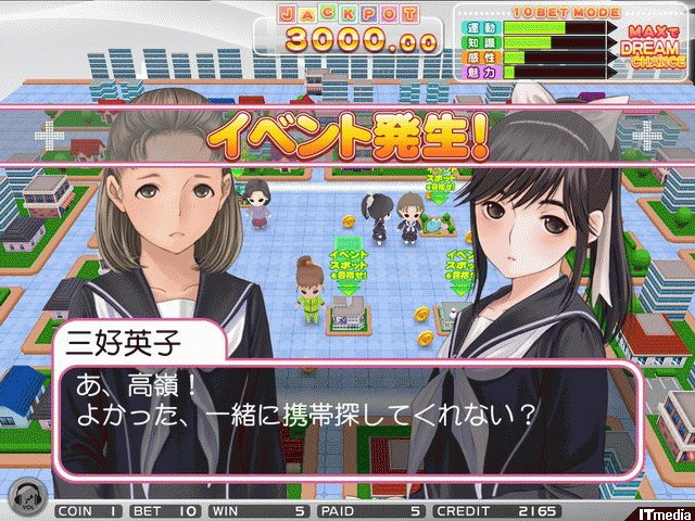 Love Plus Arcade: Colorful Clip Loveplus_hdl_01