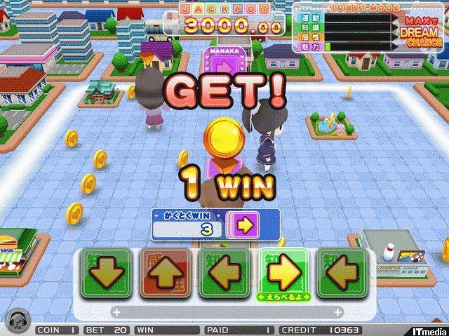 Love Plus Arcade: Colorful Clip Loveplus_hdl_04