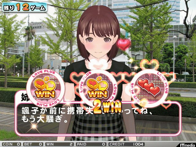 Love Plus Arcade: Colorful Clip Loveplus_hdl_06