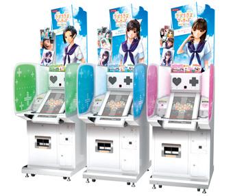 Love Plus Arcade: Colorful Clip Lpa_cc_cabinet