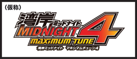 Wangan Midnight Maximum Tune 4 Maximumtune4