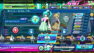 Hatsune Miku Project DIVA Arcade Miku_vera_01