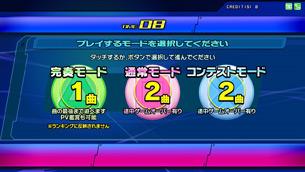 Hatsune Miku Project DIVA Arcade Miku_vera_05