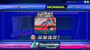 Hatsune Miku Project DIVA Arcade Miku_vera_06