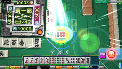 Sega Network Taisen Mahjong MJ5 Mj5_02