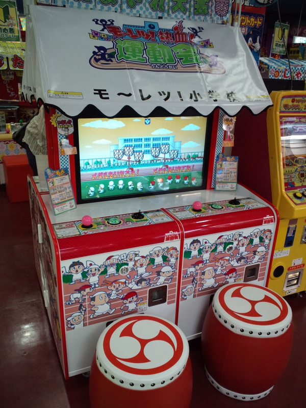 Moretsu ! Nekketsu ! Undoukai Moretsu05