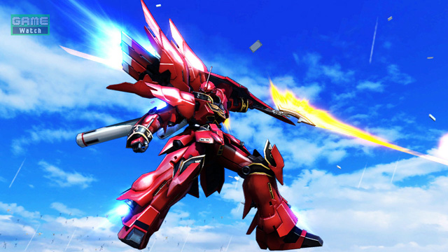 Mobile Suit Gundam Extreme Vs. Msge05