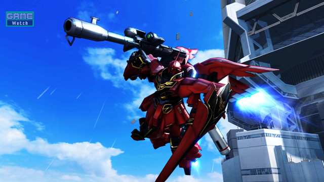 Mobile Suit Gundam Extreme Vs. Msge07