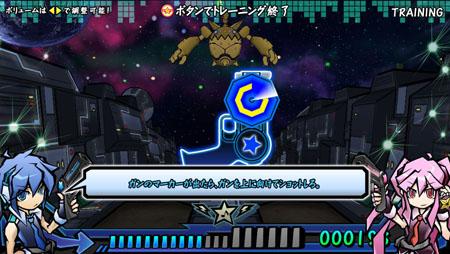 Music Gungun! 2 Music_gungun_202
