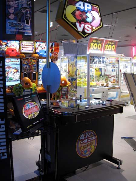 Pac-Man Battle Royale Pac-man_battleroyal-02