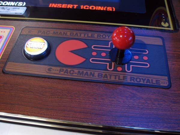 Pac-Man Battle Royale Pac-man_battleroyal-03