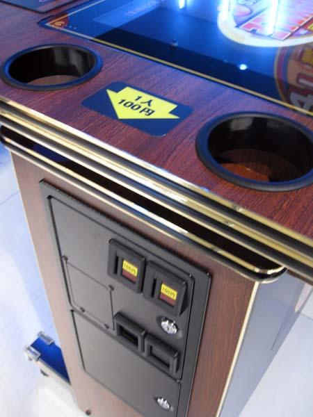 Pac-Man Battle Royale Pac-man_battleroyal-04