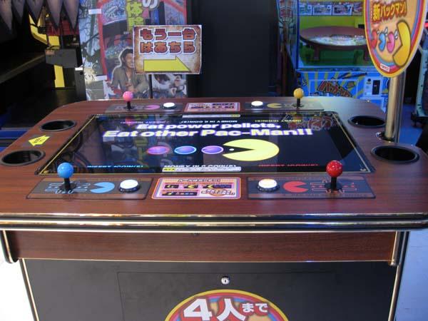 Pac-Man Battle Royale Pac-man_battleroyal-05