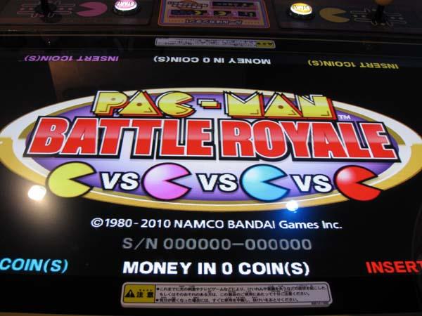 Pac-Man Battle Royale Pac-man_battleroyal-08