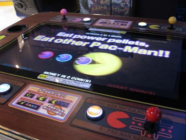 Pac-Man Battle Royale Pac-man_battleroyal-09