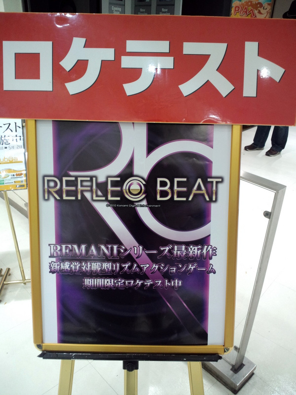 Reflec Beat Reflecbeat