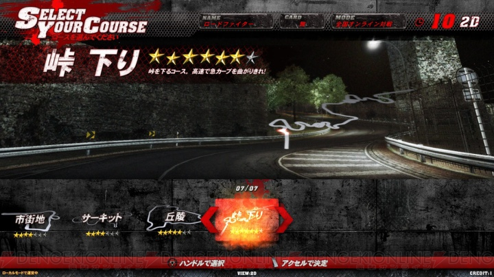 Road Fighters 3D Road_fighters_04