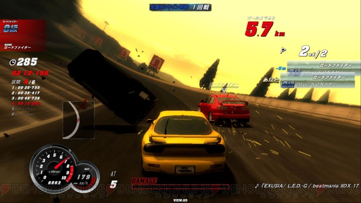 Road Fighters 3D Road_fighters_09