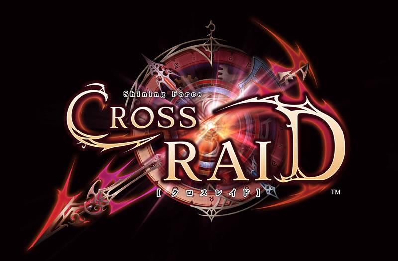 Shining Force Cross Raid Sfcr01b