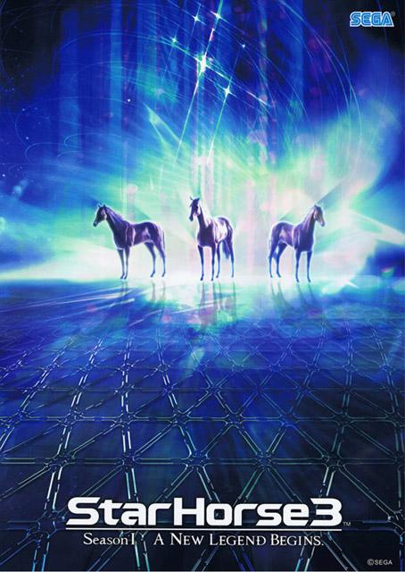 Star Horse 3 Season I - A new legend begins Sh3_01