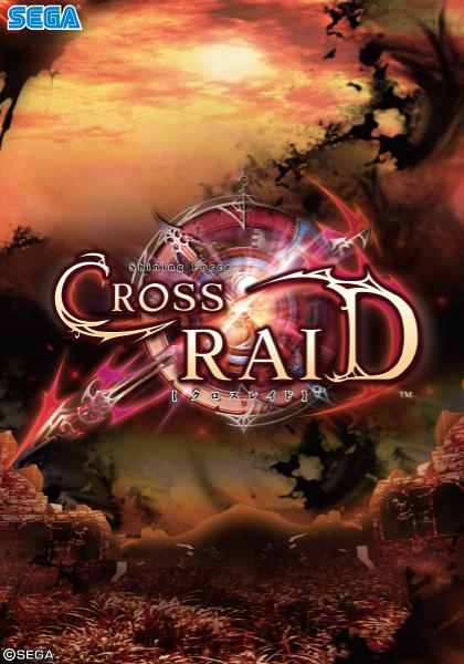 Shining Force Cross Raid Shining_01