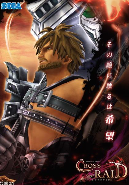 Shining Force Cross Raid Shining_04