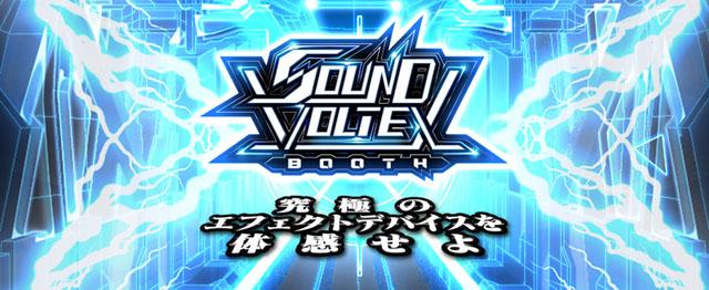Sound Voltex Booth Soundvoltex_logo