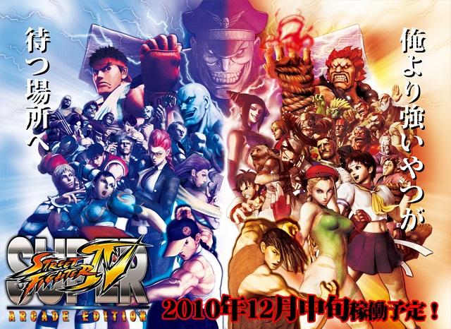 Super Street Fighter IV - Arcade Edition Ssfiv_perso