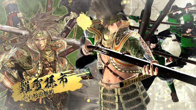 Sengoku Taisen St1570_01