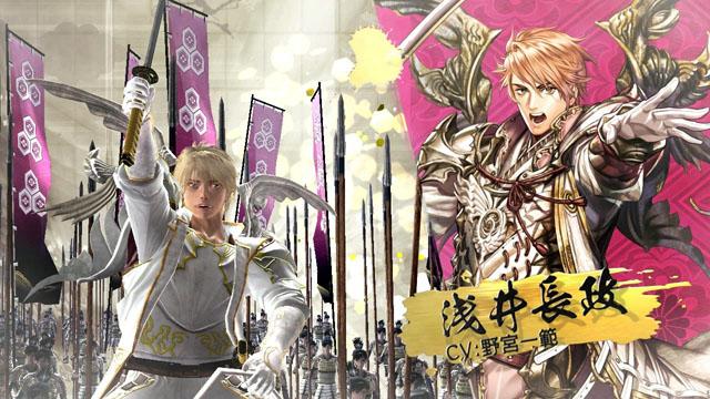 Sengoku Taisen St1570_02