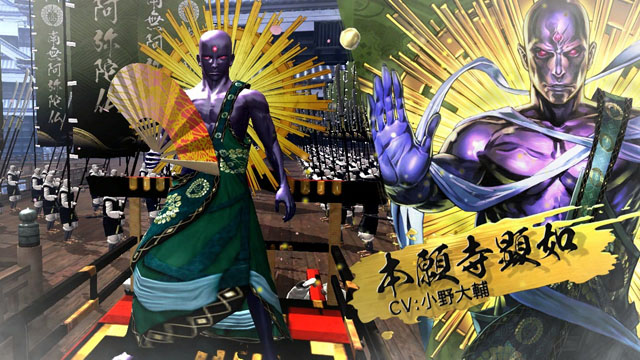 Sengoku Taisen St1570_04
