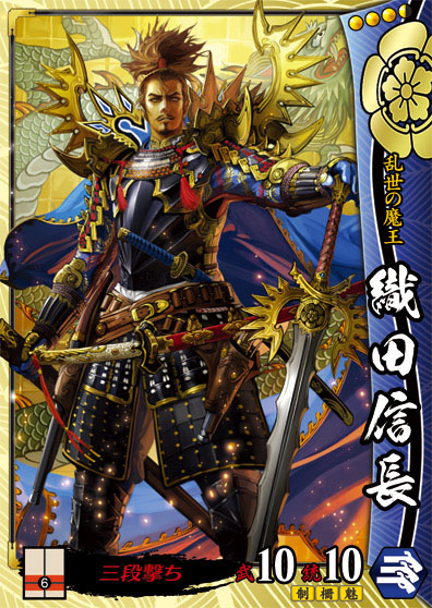 Sengoku Taisen St1570_10