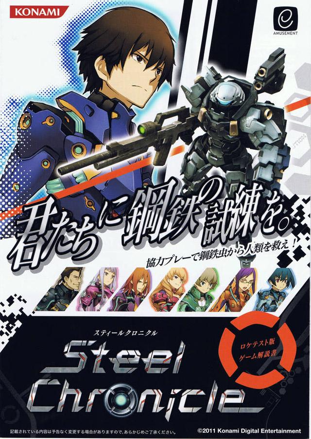 Steel Chronicle Steel_chronicle_02