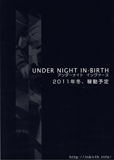 Under Night In-Birth Under_night_02