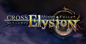 Shining Force Cross Elysion Sfce01