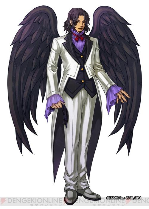 Daemon Bride Additional Gain Dbag_02