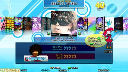 DanceDanceRevolution X3 VS 2ndMIX Ddrx3_04